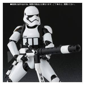 Star Wars - First Order Stormtrooper (Heavy Gunner) - Limited Edition [SH Figuarts]