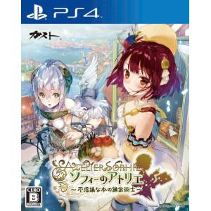 Atelier Sophie - Standard Edition [PS4-Occasion]