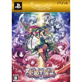 Koihime Enbu (Limited Edition) [PS4 - Used Good Condition]