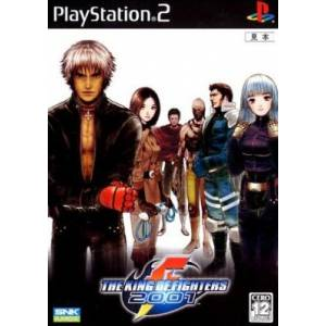 The King Of Fighters 2001 [occasion]