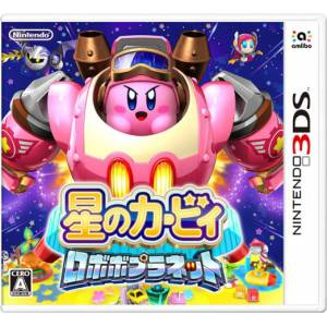 Kirby: Planet Robobot - Standard Edition [3DS]