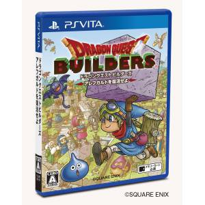 Dragon Quest Builders - standard edition [PSVita-Used]