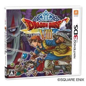 Dragon Quest VIII - Sora to Umi to Daichi to Norowareshi Himegimi / Journey of the Cursed King [3DS - Used Good Condition]