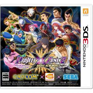 Project X Zone 2 - Brave New World [3DS - Occasion BE]