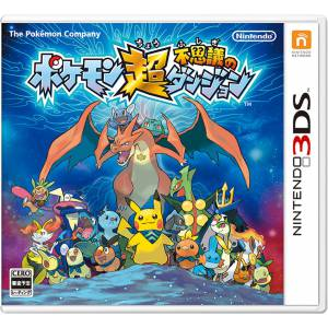 Pokemon Cho Fushigi no Dungeon / Super Mystery Dungeon - Standard Edition [3DS-Occasion]