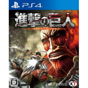 Shingeki no Kyojin / Attack on Titan [PS4 - Used Good Condition]