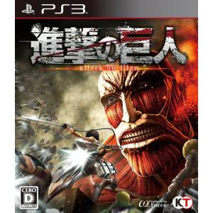 Shingeki no Kyojin / Attack on Titan - Standard Edition [PS3-Occasion]