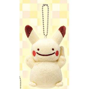 Pokemon - Pikachu Ditto / Metamon Themed Limited Edition (keychain) [Plush Toys]
