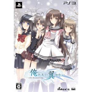 Oretachi Ni Tsubasa Wa Nai - Under the Innocent Sky (Limited Edition) [PS3-Occasion]