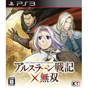 Arslan Senki x Musou - The Heroic Legend of Arslan [PS3 - Occasion BE]