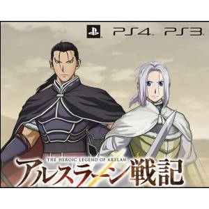 Arslan Senki x Musou / The Heroic Legend of Arslan Warriors - Treasure Box [PS3-Used]