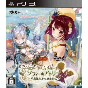Atelier Sophie - Standard Edition [PS3-Occasion]