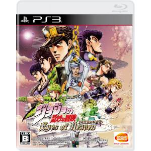 Jojo no Kimyou na Bouken - Eyes of Heaven [PS3 - Used Good Condition]