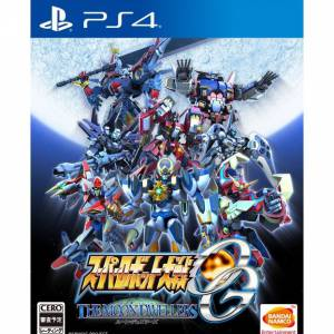 Super Robot Wars OG: The Moon Dwellers - Standard Edition [PS4]