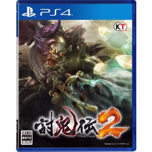 Toukiden 2 - Edition Standard [PS4]