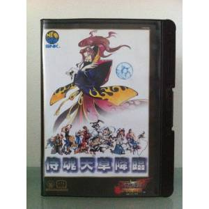 Samurai Spirits Amakusa Kourin / Samurai Shodown 4 [NG AES - Used Good Condition]