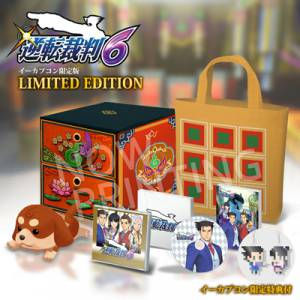Ace Attorney / Gyakuten Saiban 6 - E-capcom Limited Edition [3DS]