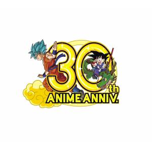 Dragon Ball - 30th Anime Anniversary Best First Press Limited Edition [OST]