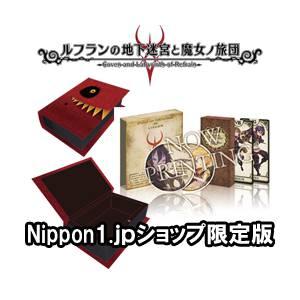 Refrain no Chika Meikyuu to Majo no Ryodan - Nippon1.jp  Shop Limited Edition [PSVita]
