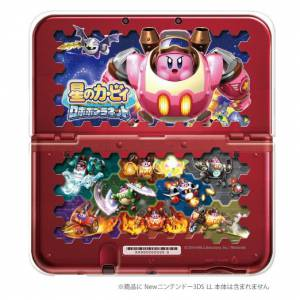 Cover Plates - Body Cover Collection x Kirby series Type B [New 3DSLL]