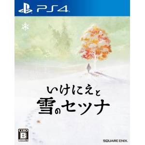Ikenie to Yuki no Setsuna - Standard Edition [PS4-Used]