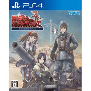 Valkyria Chronicles Remaster - Standard Edition [PS4-Used]
