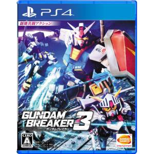 Gundam Breaker 3 [PS4-Used]