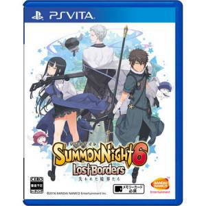 Summon Night 6 - Standard Edition [PSVita-Occasion]