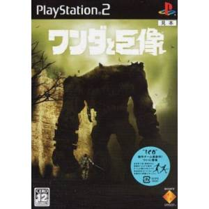 Wanda To Kyozou / Shadow Of The Colossus [PS2 - Used Good Condition]