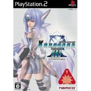 Xenosaga Episode III - Also Sprach Zarathustra [PS2 - Used Good Condition]
