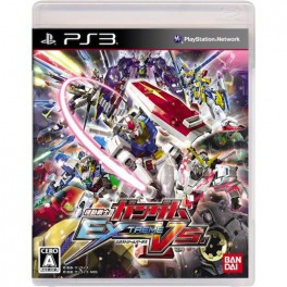Mobile Suit Gundam Extreme Vs. [PS3]