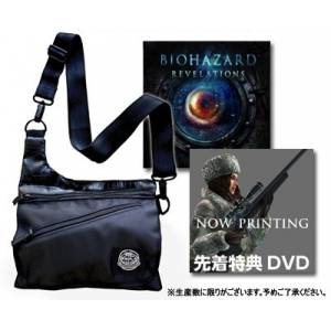 Biohazard Revelations - e-Capcom Limited Edition [3DS]