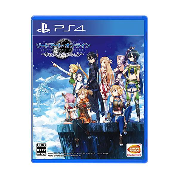 Buy Sword Art Online: Hollow Realization - Limited edition [PS4]