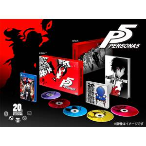 Persona 5 - 20th Anniversary Limited Edition [PS4]