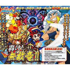 Future Card Buddyfight DDD - Booster Pack Vol.2 Todoroke! Mutekiryuu!! 30 Pack BOX [Trading Cards]