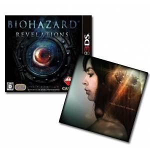 Biohazard Revelations + Revelations Report DVD [3DS]