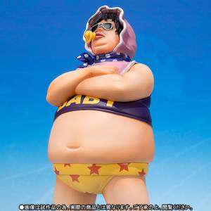 ONE PIECE - SENOR PINK - Limited Edition [Figuarts ZERO]