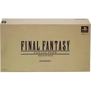 Final Fantasy Collection Anniversary Package [PS1 - occasion BE]