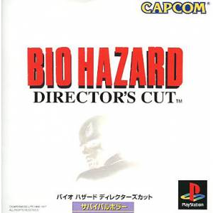 Bio Hazard - Director's Cut / Resident Evil - Director's Cut [PS1 - Occasion BE]