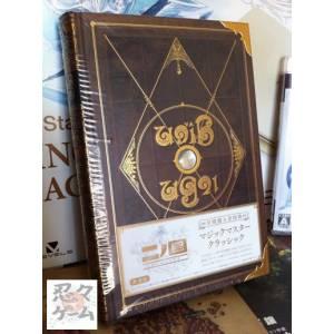 NinoKuni - Magic Master Classic [Limited Item]