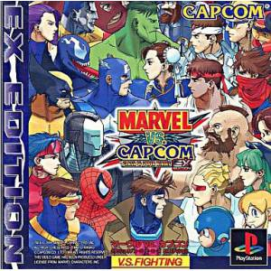 Marvel VS Capcom - Clash of Super Heroes EX Edition [PS1 - Used Good Condition]
