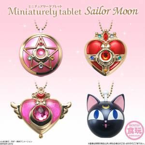 Sailor Moon - Miniaturely Tablet / Candy Cases Set of 4 Bandai Premium Limited Edition [Goods]