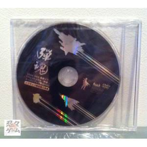 Bullet Soul - Sofmap SuperPlay DVD [Limited Item]