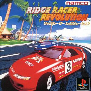Ridge Racer Revolution [PS1 - Used Good Condition]