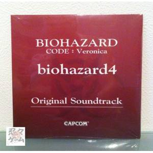 Bio Hazard 4 + Code Veronica Value Pack - Original Soundtrack [Limited Item]