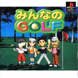 Minna no Golf / Hot Shots Golf [PS1 - Used Good Condition]