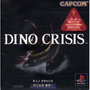 Dino Crisis [PS1 - Used Good Condition]