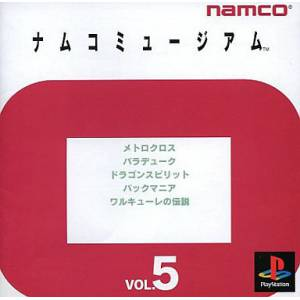 Namco Museum Vol. 5 [PS1 - Used Good Condition]
