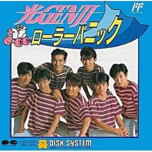 Hikari Genji - Roller Panic [FDS - Used Good Condition]