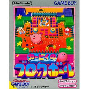 Kirby no Block Ball [GB - occasion BE]